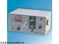 MHY-14781 紫外檢測儀