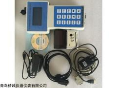 PC-3A粉塵儀 PM2.5 PM10
