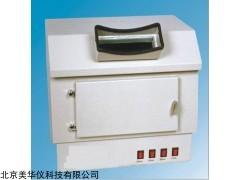 MHY-14779 四用紫外分析儀