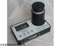 MHY-14774 粮食水分测定仪