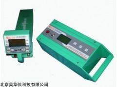 MHY-14752 直埋电缆故障测试仪