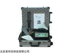 MHY-14734 電火花針孔檢測儀