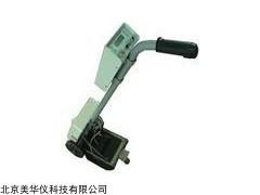 MHY-14727 手推式燃气管道检测仪