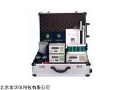 MHY-14723 埋地管道外防腐层状况检测仪