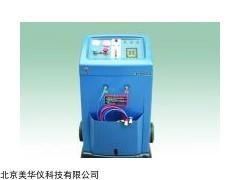MHY-14714 冷媒回收加注机