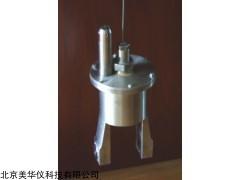 MHY-14690 超声波浓度计