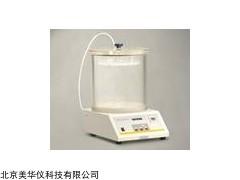 MHY-14687 包装袋密封仪