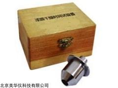 MHY-14621 流平性测定仪