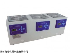 ET-3D 三孔三溫數顯恒溫水浴鍋