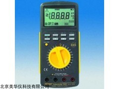 MHY-14585 手持式电缆长度仪