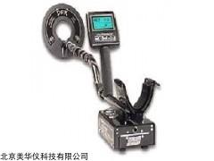 MHY-14577 地下金属探测仪