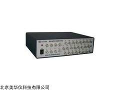 MHY-14528 数据采集仪
