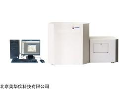MHY-14509 灰熔融性测试仪