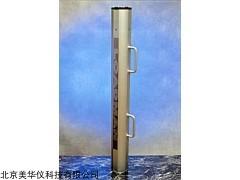 MHY-14486 便携式落锤弯沉仪