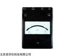 MHY-14443 直流毫安表