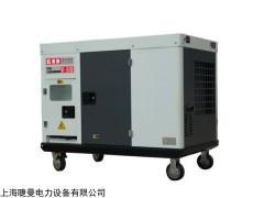 25千瓦静音柴油发电机