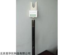 MHY-14346 高压测流仪