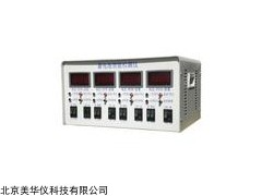 MHY-14344 蓄電池電導測試儀