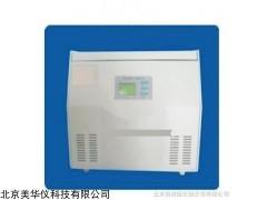 MHY-14325 原油含水测定仪