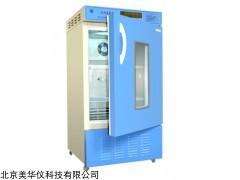 MHY-14315 生化培养箱