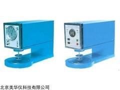MHY-14260 织物厚度仪