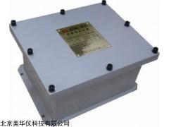 MHY-14234 矿用隔爆兼本安型电源