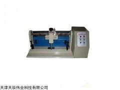 DB5-10-II 梅州电动钢筋标距仪