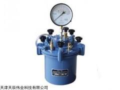 GQC-1 昆明改良法含气量