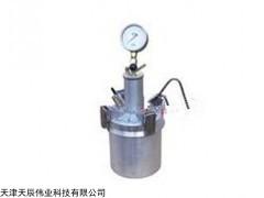 HC-7M 曲靖市仿美含气量测定仪