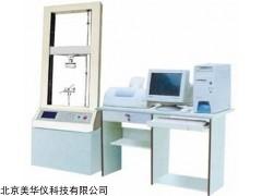 MHY-14166 电子强力机