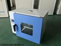 DGG-9030A 台式鼓风干燥箱鼓小型实验用卧式烘箱