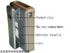 MHY-14079 個人劑量報警儀