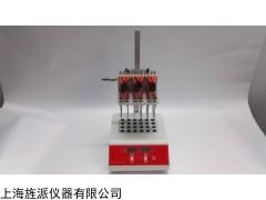 JP200-24 24孔干式流量可调氮吹浓缩仪减压阀15L流量计