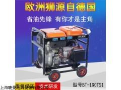 190A柴油发电电焊机管道焊