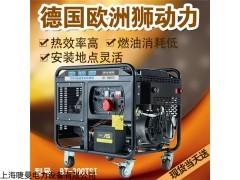 工业级300A柴油发电电焊机