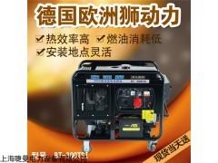 300A柴油发电电焊机高速焊接