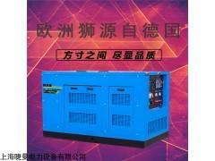 管道焊400A柴油发电电焊机