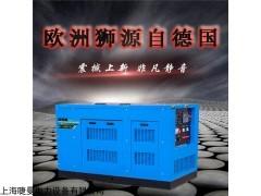 500A柴油发电电焊机连续焊接