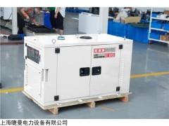 小型机房12kw柴油发电机