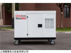 25kw柴油发电机大功率输出