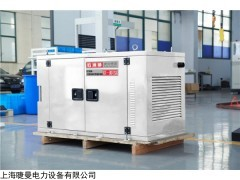 高原使用性强30kw柴油发电机