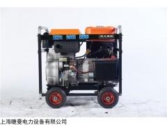 250A柴油发电电焊机使用简单