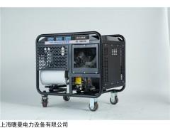 500A柴油发电电焊机切割焊机