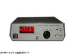YDH-1 精密压电材料压电电荷测量仪