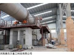 污泥烧结陶粒生产线设备