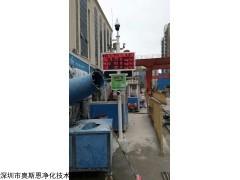 漳州福州泉州三明带联动雾炮喷淋扬尘防治方案