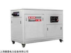 30kw静音汽油发电机B-30GDI