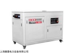 一台40kw静音汽油发电机