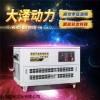 TOTO25 25kw靜音汽油發電機小尺寸