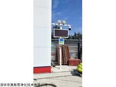 固定式扬尘在线监测设备可联网型工地扬尘噪声监测系统